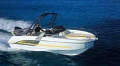 Алюминиевые катера