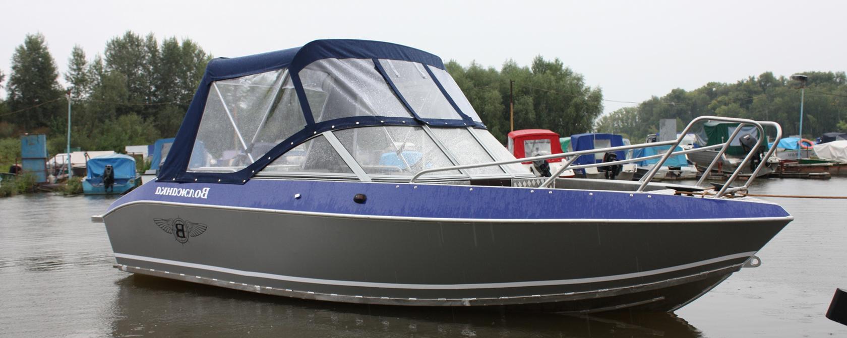 Катера и лодки Волжанка